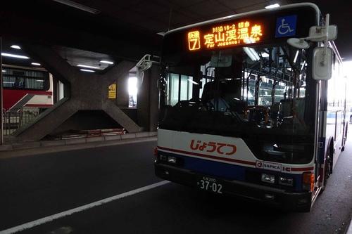 DSC01558.jpg - 北海道自由行第二天(定山溪.豐平峽水庫)