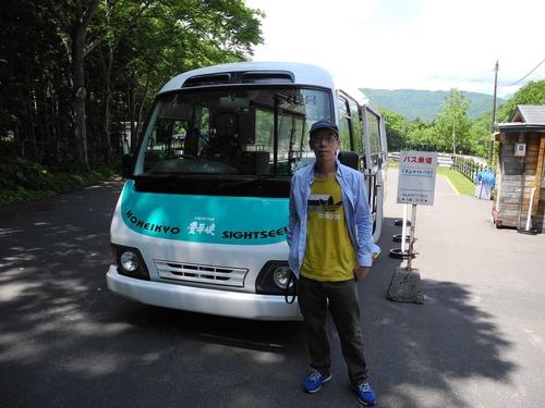 DSCN2248.jpg - 北海道自由行第二天(定山溪.豐平峽水庫)