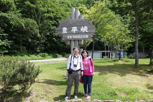 DSC01608.jpg - 北海道自由行第二天(定山溪.豐平峽水庫)