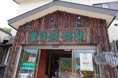 DSC01583.jpg - 北海道自由行第二天(定山溪.豐平峽水庫)