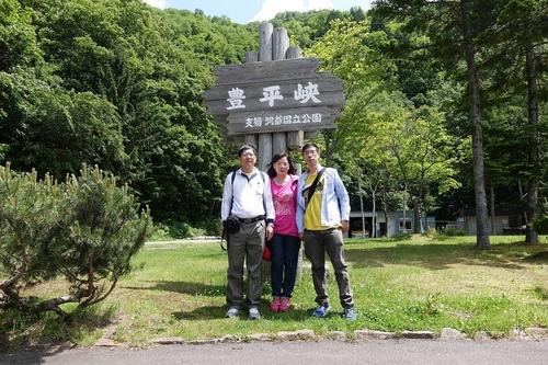 DSC01621.jpg - 北海道自由行第二天(定山溪.豐平峽水庫)