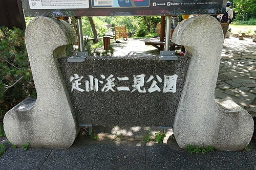DSC01703.jpg - 2016.北海道自由行