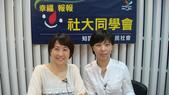 20120425新頭殼網路電視~香港腳用:1095502752.jpg
