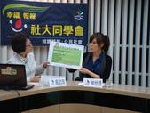 20121226新頭殼網路電視~便祕(預:1292073184.jpg