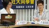 4月27日新頭殼網路電視:談兒童用藥安全:1825671910.jpg