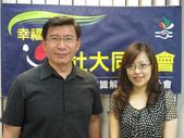 20120627新頭殼網路電視~夏日防曬:1676168435.jpg