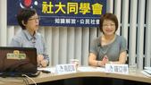 11/30新頭殼網路電視:減肥用藥:1608915740.jpg
