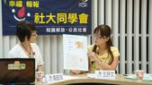 6/29日新頭殼網路電視:骨質疏鬆:1229678583.jpg