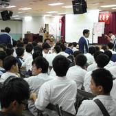 4/3踹共藥師到高雄中學:1059931973.jpg