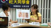 6/29日新頭殼網路電視:骨質疏鬆:1229678570.jpg