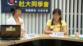 6/29日新頭殼網路電視:骨質疏鬆:1229678575.jpg