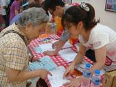 20130601萬老園遊會用藥諮詢:1169970375.jpg