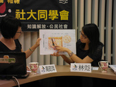 8/29新頭殼網路電視:青春痘用藥:1083272577.jpg