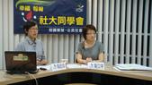 11/30新頭殼網路電視:減肥用藥:1608915744.jpg
