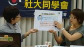 11/30新頭殼網路電視:減肥用藥:1608915737.jpg