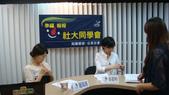 20120425新頭殼網路電視~香港腳用:1095502742.jpg