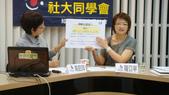 11/30新頭殼網路電視:減肥用藥:1608915738.jpg