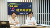 20120425新頭殼網路電視~香港腳用:1095502744.jpg