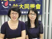 8/29新頭殼網路電視:青春痘用藥:1083272581.jpg
