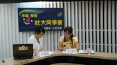 6/29日新頭殼網路電視:骨質疏鬆:1229678581.jpg