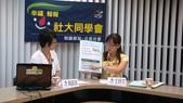 6/29日新頭殼網路電視:骨質疏鬆:1229678572.jpg