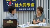 11/30新頭殼網路電視:減肥用藥:1608915745.jpg