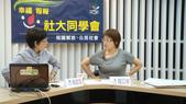 11/30新頭殼網路電視:減肥用藥:1608915746.jpg