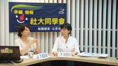 20120425新頭殼網路電視~香港腳用:1095502747.jpg