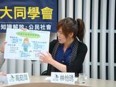 20121226新頭殼網路電視~便祕(預:1292073181.jpg