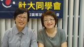 11/30新頭殼網路電視:減肥用藥:1608915749.jpg