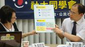 5/18日新頭殼網路電視:談三高用藥:1589747699.jpg