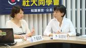 20120425新頭殼網路電視~香港腳用:1095502750.jpg