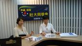 20120425新頭殼網路電視~香港腳用:1095502743.jpg
