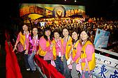 曙英參加第47屆香港遠東年會の旅:IMGP2260.JPG