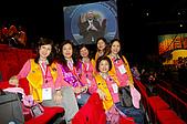 曙英參加第47屆香港遠東年會の旅:IMGP2280.JPG
