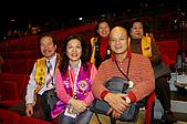 曙英參加第47屆香港遠東年會の旅:IMGP2282.JPG