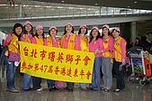 曙英參加第47屆香港遠東年會の旅:IMGP2230.JPG