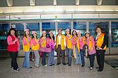 曙英參加第47屆香港遠東年會の旅:IMGP2244.JPG
