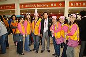 曙英參加第47屆香港遠東年會の旅:IMGP2251.JPG