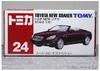 Toyota New Soarer_000010.jpg
