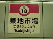 日本東京築地市場美味之旅:DSC01692.JPG