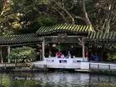 台北外雙溪~至善園~:IMG_1544.JPG