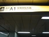 日本東京築地市場美味之旅:DSC01643.JPG
