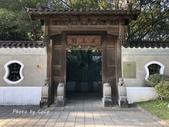 台北外雙溪~至善園~:IMG_1521.JPG