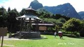 日本澄清庭園之我的旅遊足跡:993.jpg