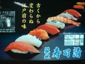 日本東京築地市場美味之旅:DSC01691.JPG