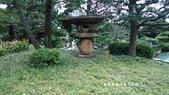 日本澄清庭園之我的旅遊足跡:DSC_2196.jpg