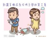低頭族:遠離網路沉迷-民眾1-final(1).jpg