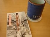 日本東京築地市場美味之旅:DSC01647.JPG
