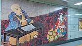 日本東京築地市場美味之旅:DSC_1619.jpg